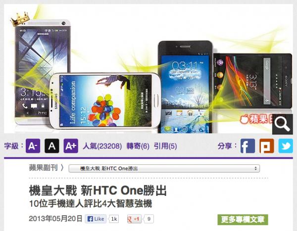 Screen Shot 2013-05-21 at 上午04.47.21