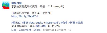facebookhashtag-7