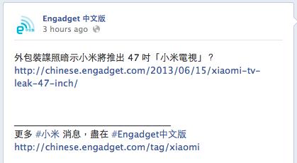 facebookhashtag-9