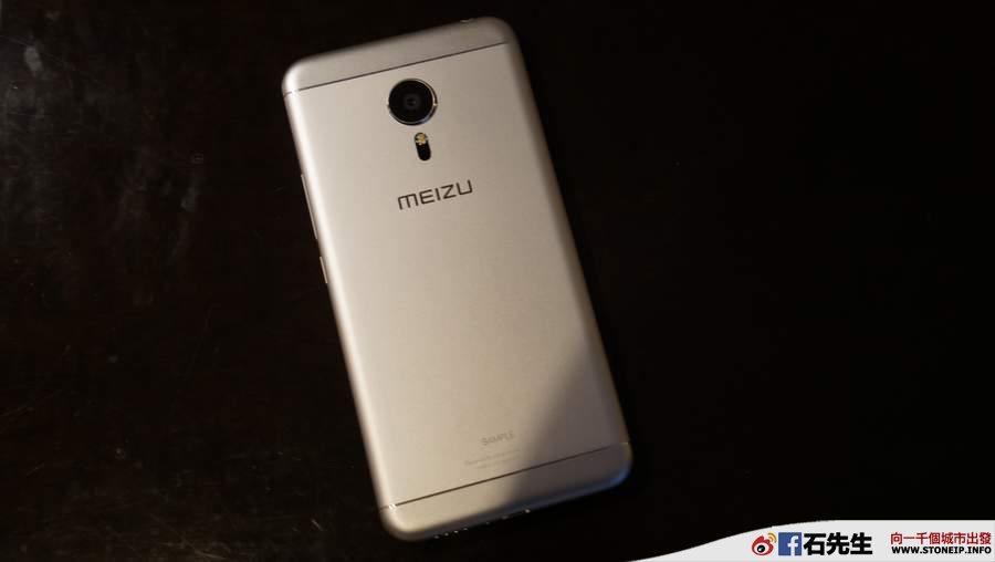 meizu-pro-5-handson31