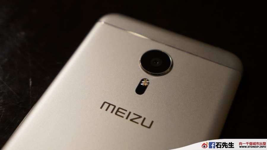 meizu-pro-5-handson32